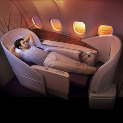 2005 air canada solar lay flat business class seatjpg china southern fc